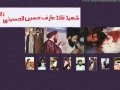 Allama Iqbal Beautiful Poem Mehdi E Burhaq - Urdu