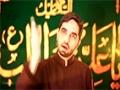 [Manqabat] Ali (as) Boltay Hain - Br Shujaat Bukhari - Urdu