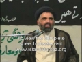 Takrim e Shohada - How to pay tribute to our Martyrs - Urdu