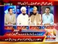 [Political Analysis] پاکستان میں آل سعود کا دفاع آخر کیوں۔۔۔؟ - Urdu