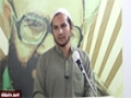 Yaad-e-Mutahhari (r) 2015 - Moulana Agha Munawar Ali - Urdu