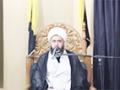 [04] Karbala Dars Bedari- Allama Dr. Ghulam Fakhruddin - Urdu