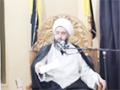 [05] Karbala Dars Bedari- Allama Dr. Ghulam Fakhruddin - Urdu