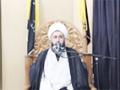 [07] Karbala Dars Bedari- Allama Dr. Ghulam Fakhruddin - Urdu