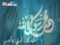 رسول اکرمؐ کی سیرت طیبہ کے چار اہم عنوانات - Urdu