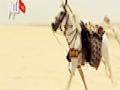 القربان - الاعلان لفلم Qurban - Imam Hussien Movie Trailer - Arabic sub English