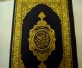 [01] Shab e Baraat - Aamal 15th Shaban (for ladies) - Urdu & Arabic
