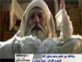 Scenes from The Muhammad movie مشاهد جديدة من الفيلم  محمد رسول الله ص - Farsi sub Arabic