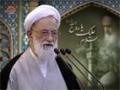 [05 June 2015] Tehran Friday Prayers | آیت اللہ امام،ی کاشانی - Urdu