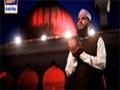 Ya Rab Main Gunahgar Hoon Tauba Kabool Ho - Mehmood ul hasan ashrafi - Urdu