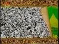 Dec 7 2008 پيغام حج  By Leader Ayatollah Sayyed Ali Khamenei - Urdu