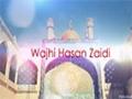 Exclusive Official Promo Of Azadar-e-Karbala - S Wajhi Hasan Zaidi - Urdu