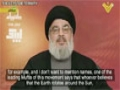 Part 4 - Nasrallah on Strange, Deadly Fatwas of Wahhabism /Science - Arabic sub English