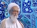 [19 June 2015] Tehran Friday Prayers | آیت اللہ موحدی کرمانی - Urdu
