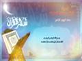 دعاء اليوم الثامن  من شهر رمضان - Arabic
