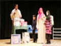 [04] 4th Annual Interfaith Hussein Day Play - Labaika Ya Hussain - English