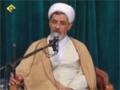شرح نهج البلاغه - حکمت ۱۵۰ - حجت الاسلام رفیعی - Farsi