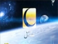 [15] ماه عسل - قسمت 15 Honey Month Ramadan - Farsi