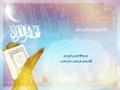دعاء اليوم السادس عشر من شهر رمضان - Arabic