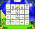 [13] Madrasa e Quran - Taveene Raf (do pesh) - Urdu