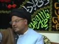Ghadeer-Speech by Maulana S Abul Qasim Rizvi -Part 2-Urdu