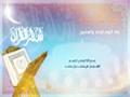 دعاء اليوم الحادي والعشرين - من شهر رمضان - Arabic