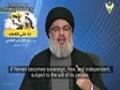Yemen definitely part of Resistance axis if it attains freedom: Hezbollah Leader - Arabic sub English