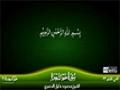 Surah Al Fussilat Qiraat - Arabic