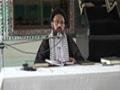 [Dars 01] Nahj ul Balagha Course - H.I Sadiq Taqvi - 21 June 2015 - Urdu