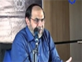 حسن رحیم پور ازغدی: غرب دیده ای که غرب زده نبود - Farsi