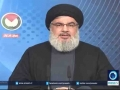 [28 July 2015] Sayyed Hassan Nasrallah addresses conf. on Palestine resistance in Beirut - English