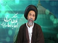 Chains of Noor   Highness of our maraaje and their role - H.I. Abbas Ayleya - English