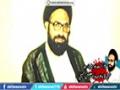 تنگ نظری کے نقصانات - Shaheed Quaid Arif Hussain Al-Hussaini - Urdu