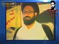 شہید قائد کا خطاب۔ تنظیمی اصول و ضوابط - Urdu