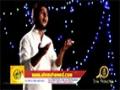 Aye Shaheedon Tumhe Salam Mere - Safdar Kaleem - Shahdat Iftikar Album 2015 - Urdu