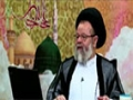 Lady Fatmia Daughter Of Prother Of Islam Funeral: Absent Of Muslim Caliph - Farsi