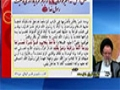 Lady Fatima House Was Burnt And She Was Hit By Second Calipha: Shia Point Of View - Farsi