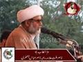 [01] بیداری ملت کانفرنس سے علامہ راجا ناصر عباس کا خطاب - Urdu