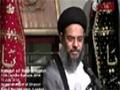 [Short clip] Imam Jaffer-e-Sadiq kia kehtay hain - Ayatollah Aqeel ul Gharavi - Urdu