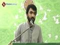 [27th Barsi Shaheed Quaid Arif Hussaini]  Br. Hussain Hussaini - 08 August 2015 - Urdu