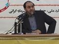 حسن رحیم پور ازغدی - هویت انقلابی چگونه تهدید می شود - Farsi