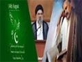 خطبہ جمعہ مناسبت ١٤ اگست یوم آزادی پاکستان جا معہ جعفریہ - Urdu