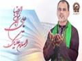 Manqabat Album : Bamunasbat Wiladat Imam Raza (AS) - Ya Imam Raza (A.S) - Br Ali Deep - Urdu