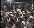 Dr Tahir ul Qadri What is Milad un Nabi SAW Urdu Part 01