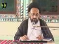 [Dars 08] Nahj ul Balagha Course - H.I Sadiq Taqvi - 16th Aug 2015 - Urdu