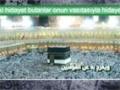 12.İmam Hz.Muhammed Mehdi (af) - Arabic Sub Turkish