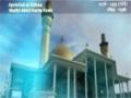 Love of Imam Husain (as) and Ayatullah Haeri - English