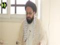 Marefate Ziyarate Masomeen AS - H.I. Sadiq Taqvi - 26th Aug 2015 - Urdu
