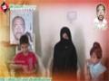 [Documentary] 17th September - Youme Shahadat - Shaheed E Namoose Risalat Ali Raza Taqvi - Urdu