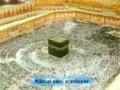 Kainat Seni Arzuluyor [12.İMAM HZ.MUHAMMED MEHDİ (AF) ] - Arabic Sub Turkish